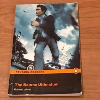 The Bourne Ultimatum/ Robert Ludlum