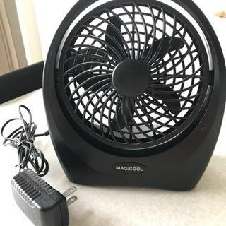 パワフル小型扇風機 サーキュレーター