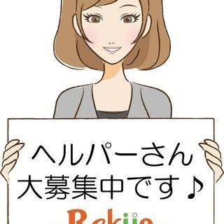 就職お祝金5万円支給(^^♪正社員(研修及び試用期間6か月有)無...