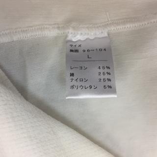 在宅ワーク ミシンで数センチだけ縫う お仕事