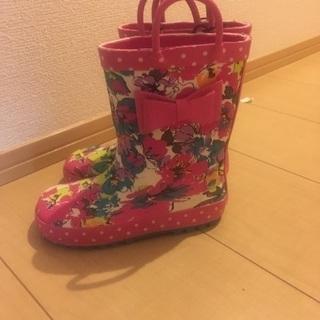 値下げ!子供用長靴 海外のもの 新品