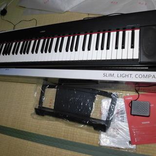 ヤマハ デジタル ピアノ キーボード NP-31 カシオのペダル付き