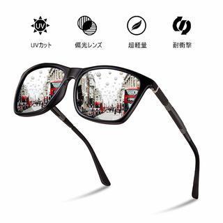 偏光レンズ サングラス ウェリントン型 スポーツサングラス