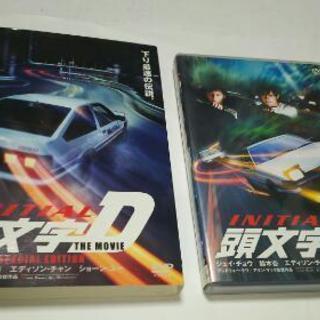 頭文字D.劇場.DVD