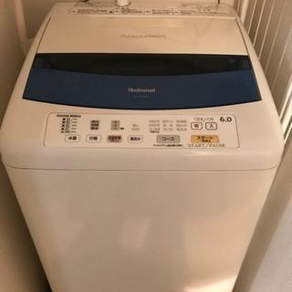 パナソニック洗濯機6kg(2008年製)