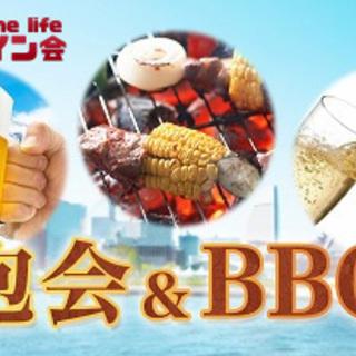 7月8日(日)クラフトビールとBBQワイン会@横浜海の公園