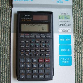 関数電卓 CASIO fx-991W