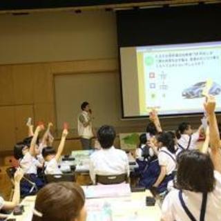 《課外授業でのディレクター募集》学校でのクルマに関する体験学習