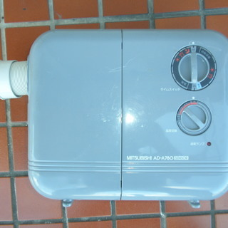 三菱 布団乾燥機a