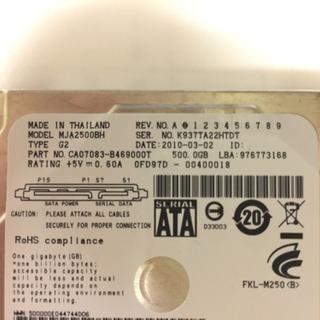 富士通 2.5インチ HDD 500GB 作動良好