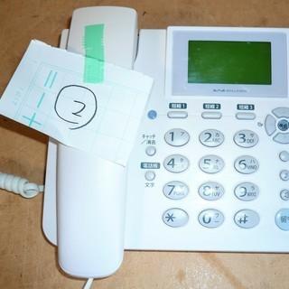 ② ワイモバイル Y!MOBILE エイビット ABIT WX05A イエデンワ2 固定電話型PHS◆固定回線にも接続できる、据え置き型ケータイ - 横浜市