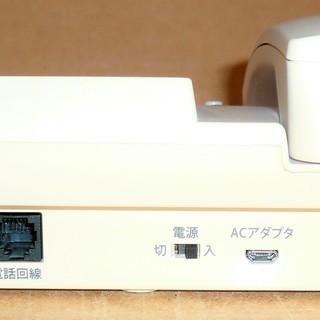 ② ワイモバイル Y!MOBILE エイビット ABIT WX05A イエデンワ2 固定電話型PHS◆固定回線にも接続できる、据え置き型ケータイ − 神奈川県
