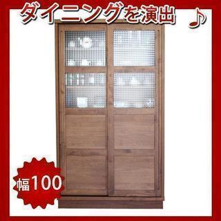 【在庫処分】 食器棚 引き戸 幅100cm ブラウン ダイニング...