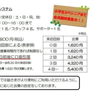 【パソコン教室】ボケ防止に通ってみませんか? − 滋賀県