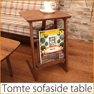 北欧風デザイン木製ソファサイドテーブル コーヒーテーブル