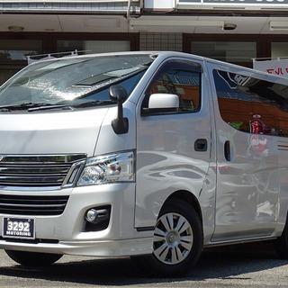 NV350キャラバン ライダーDXロングボディ メモリーナビ バ...