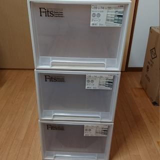 天馬のフィッツケース(大容量ディープ)3段!![大型収納ケース/衣...