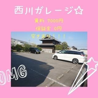 🌼月極め7000円 🌼堺市東区 駐車場🌼