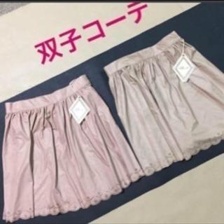 【新品】フェイクレザーミニスカート ピンクベージュ&ライトベージュ M