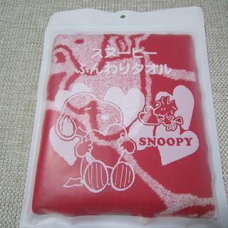 スヌーピーのタオル 2枚 未使用品