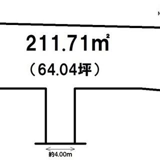 ★再値下げ★川越市駅徒歩15分211㎡で1998万円建築条件なしの...