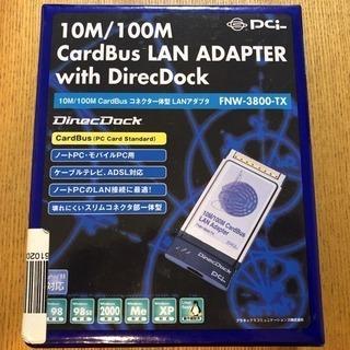 PC用 LANアダプター