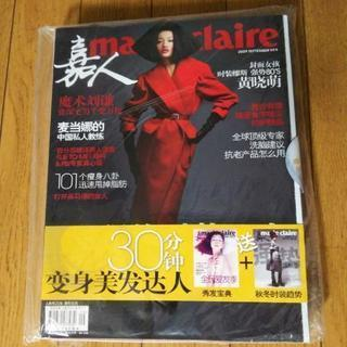 雑誌・嘉人marie claire2009.9