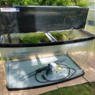 (引き取り京都)コトブキ曲面ガラス水槽90cm REI-S…