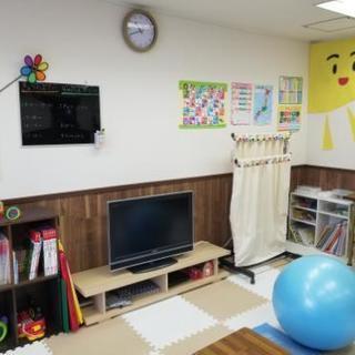 放課後デイサービス保育士、児童指導員急募 − 愛知県