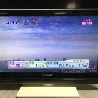 AQUOS 19型液晶テレビ 2011年製
