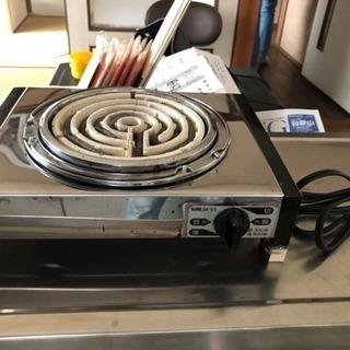 調理電熱器 小サイズ