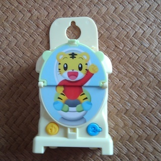 しまじろう知育玩具 トイレトレーニング セット