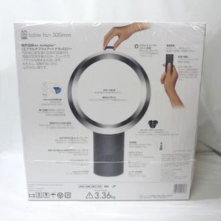 札幌 新品 Dyson/ダイソン テーブルファン AM06 300mm ブラック  - 札幌市