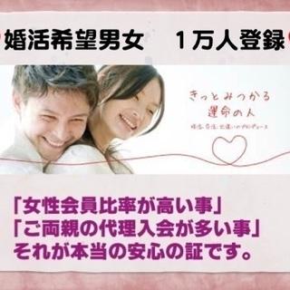 『 婚 活 』💓結婚相談所を活用しよう💓