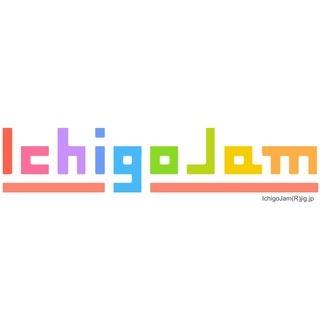 IchigoJam検定 - IchigoJamのプログラミング検定...