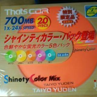 【 終了 】数量限定品  That's  CD-R  新品未使用...