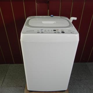 大宇電子 5.5キロ 洗濯機 2015年製 お譲りします