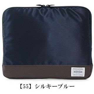 ☆吉田カバン ポーター PORTER 383-07062 ST...