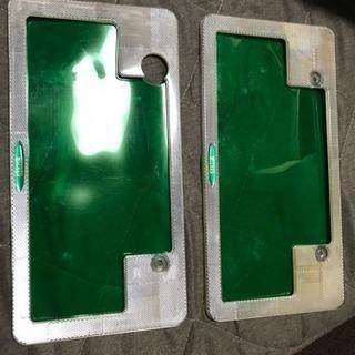 ウィザードナンバーカバー 緑