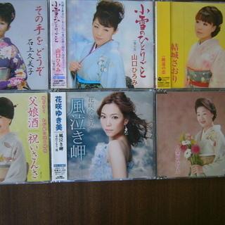 演歌CD/1枚394円+送料/詳しくはお問合せ下さい