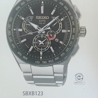 SEIKO ASTRON SBXB123