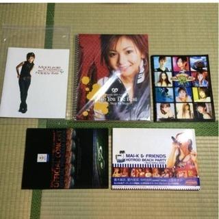 倉木麻衣◎◎パンフレット5冊セット★廃盤 レアグッズ★2001 ...