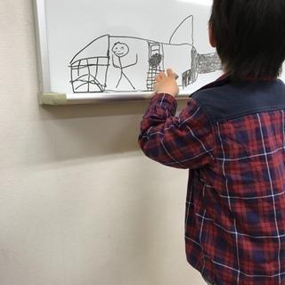 【2020年8月~】学習会の生徒募集中