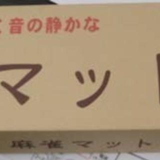 西野店 新品 麻雀マット グリーン 690×690 MJ-MAT...