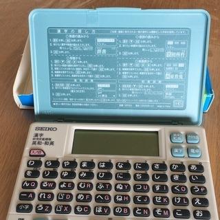 電子辞書(SEIKO SR150) − 大阪府