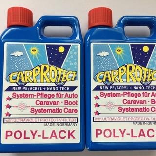 ☆新品☆ ポリラック(PolyLack) 300ml 純正品 2本組