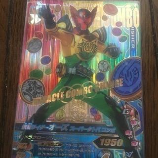仮面ライダーカード!