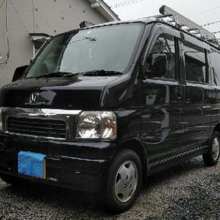 土日限定値引き 人気の黒バモス NA AT 2WD