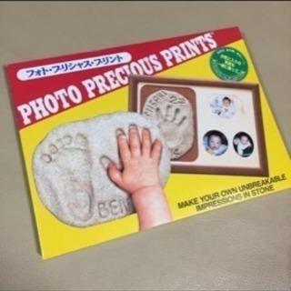 ABC【新品】子供 メモリアル 手形フレーム 〈フォト・プリシャ...