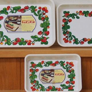 新品未使用☆昭和レトロな可愛いイチゴ&サクランボ柄☆バット3点セット